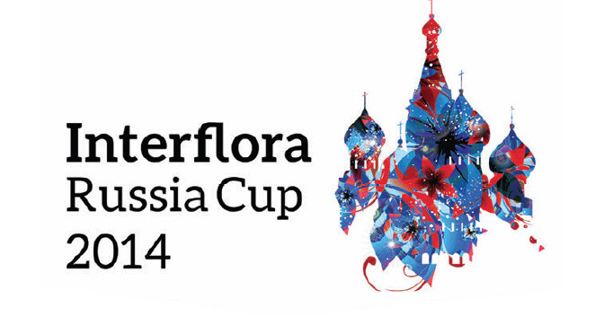 INTERFLORA RUSIA CUP 2014